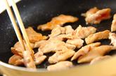 冬瓜のおかか炒めの作り方1