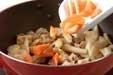 豚肉と根菜のきんぴらの作り方1