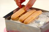 ティラミスアイスケーキの作り方2