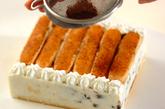 ティラミスアイスケーキの作り方3
