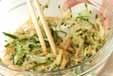 クラゲのゴマ酢和えの作り方1