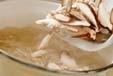 大根とささ身のスープの作り方2