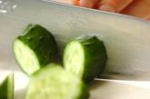 野菜のナッツサラダの下準備2