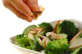 野菜のナッツサラダの作り方1