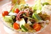 いろいろ海藻サラダ