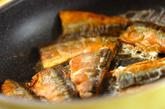 カレー風味のサンマのムニエルの作り方2