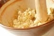 菊菜の白和えの作り方2