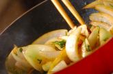 野菜の三色炒めの作り方5
