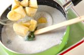 バジルココナッツの作り方2