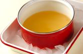キュウリのヨーグルトスープの作り方1