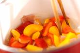 パプリカのスープの作り方1