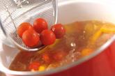パプリカのスープの作り方2