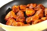 チキンのココナッツ煮込みの作り方1