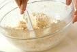 豆腐の蒲焼きの作り方1