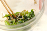 チンゲンサイとジャコのお浸しの作り方2
