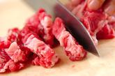 牛肉の甘辛煮の下準備1