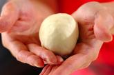 黒豆甘栗パンの作り方6