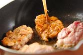 チキンのトマト煮込みの作り方2