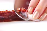 ホタテのカルパッチョの作り方1