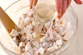 納豆のかき揚げの作り方1
