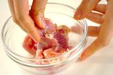 鶏肉のユズコショウ焼きの作り方1