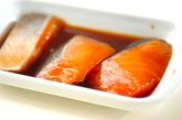 鮭の漬け焼きの作り方1
