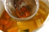 カボチャと玉ネギのみそ汁の作り方2