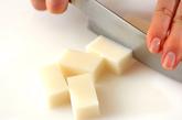 揚げ餅のあんかけの作り方1
