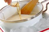 豆乳アンニン豆腐の作り方2