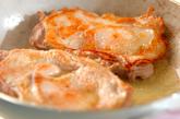 鶏肉のハーブ焼きの作り方2