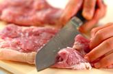 鶏肉のハーブ焼きの下準備1