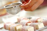 ベーコン巻き豆腐ソテーの作り方1
