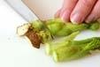 山菜の天ぷらの下準備1