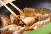 マイタケの豚肉巻きの作り方3