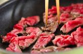 牛肉と春菊の炒め物の作り方1