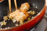 エビのカレー炒めの作り方3