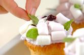 アジサイカップケーキの作り方3