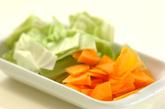 レンジ蒸し野菜のユズ風味の作り方1