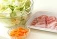 豚肉とキャベツ炒めの下準備1