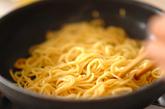 塩麹焼きそばの作り方2