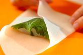 白身魚と大葉の揚げ物の作り方3