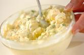 チキンソテーのユズ風味タルタル添えの下準備3