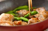 チキンソテーのユズ風味タルタル添えの作り方2