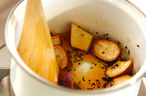 ほっくり大学芋の作り方3