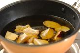 ほっくり大学芋の作り方1