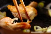 鶏とネギのユズコショウ風味の作り方4