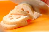 レンコンのバターしょうゆ焼きの作り方1