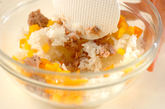 パプリカとツナのサラダご飯の作り方2