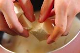 ゴボウのなめらかポタージュスープの作り方3