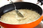 もちもちジャガお焼きの作り方2